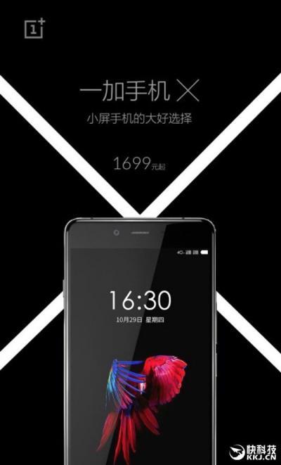 Se filtra precio del OnePlus X